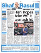 Rishi hopes TAKE VAT is a SMASH HIT