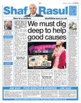 We must dig deep to help good causes