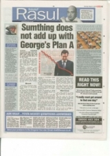 sumthing does not add up with Georges Plan A