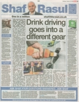 Drink driving goes into a different gear.