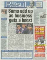 Sums add up as business gets a boost